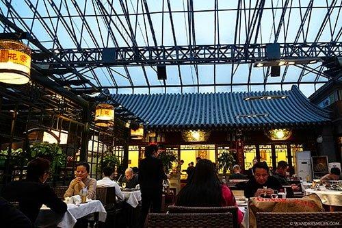 Hua's Restaurant - Dongzhimen Nei Dajie - Dongcheng near the Lama Temple, Beijing