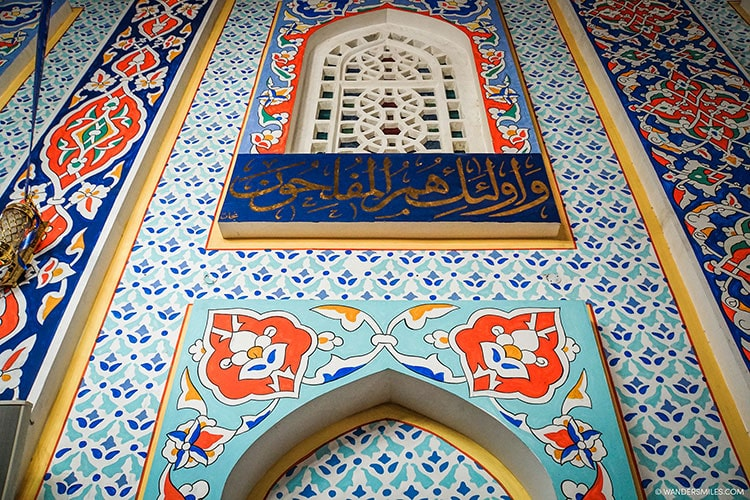 Jalil Khayat mosqe internal walls decorated with colourful Zakhrafa (Islamic special painting), scripts of Holy Quran versus.