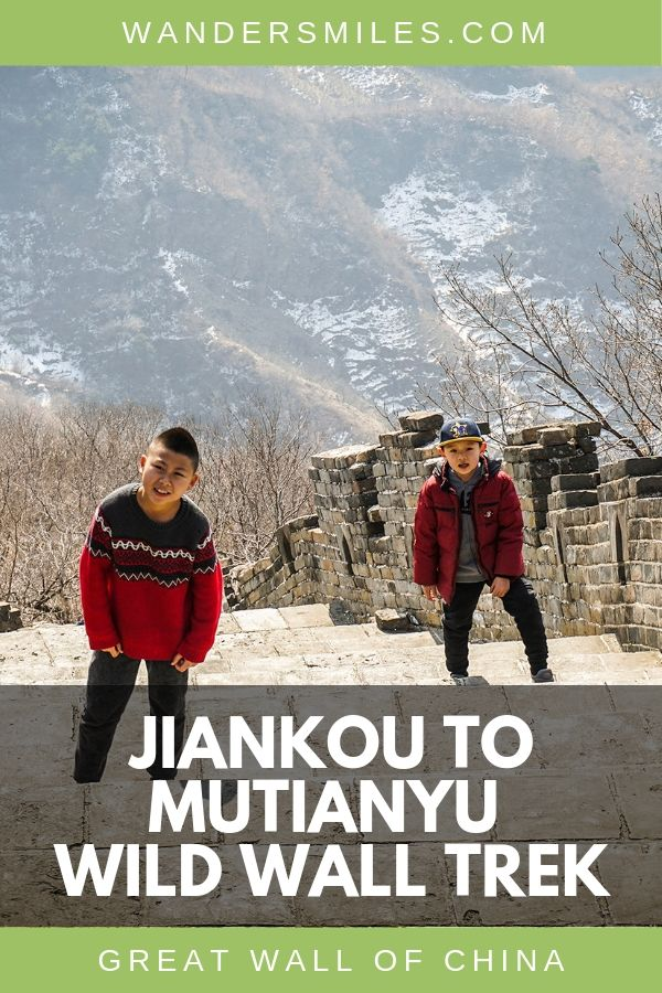 Explore the wild side of the Great Wall of China by trekking the Jianku to Mutianyu unrestored parts