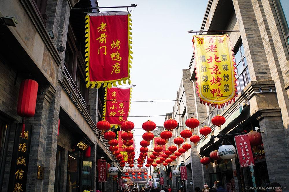 Qianmen Street near Tiananmen Square in Beijing