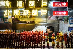 Street food at Wangfujing Night Market in Beijing