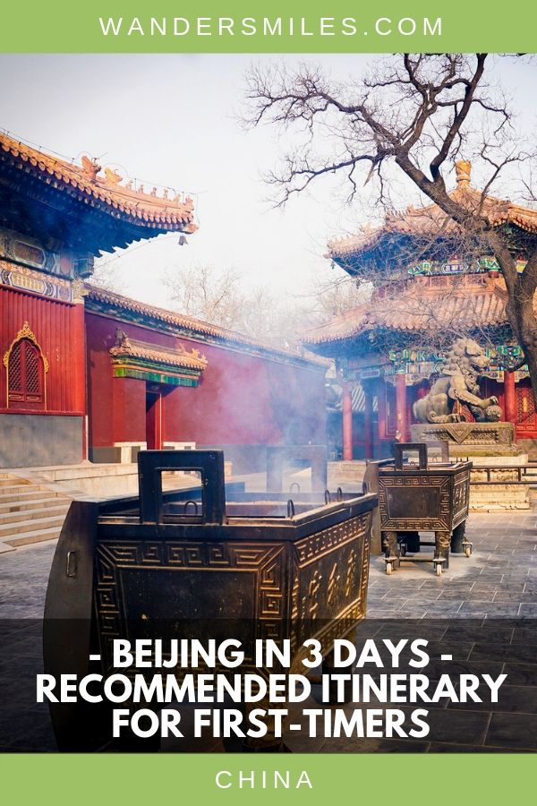 Read the ultimate Beijing 3 day itinerary to explore the monuments and temples of this ancient Chinese city