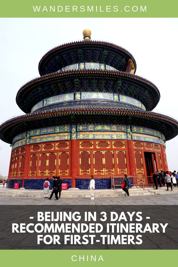 Guide to Beijing 3 day itinerary to see the highlights of monuments, temples and attractions.