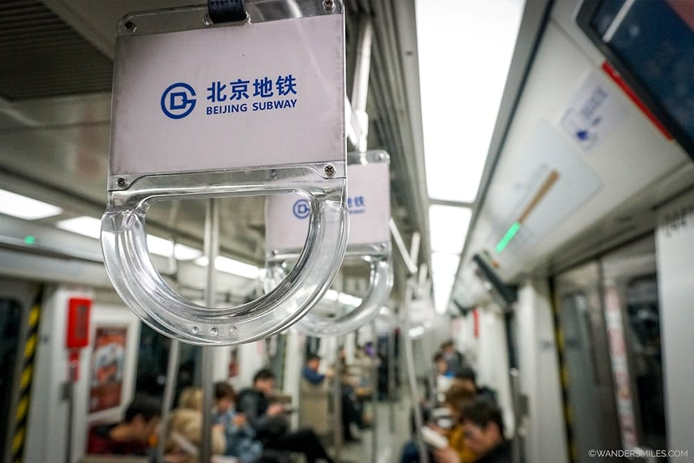 The Beijing Subway is super easy to use. For Jiankou to Mutianyu Wid Wall of China - Female Solo Travel in Beijing, it is a must.