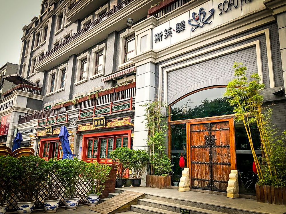Exterior of Sofu Hotel in Beijing