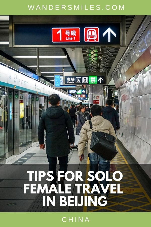 Guide to being a solo female traveller in Beijing. all you need to know about getting around, overcoming the language barrier, getting connected and more. #VisitBeijing #SoloTravel