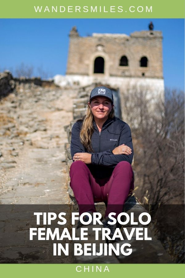Smart travel tips for solo female travellers in Beijing from getting around, tourist scams, health, tipping and more. #VisitBeijing #LoveBeijing #SoloFemaleTravel