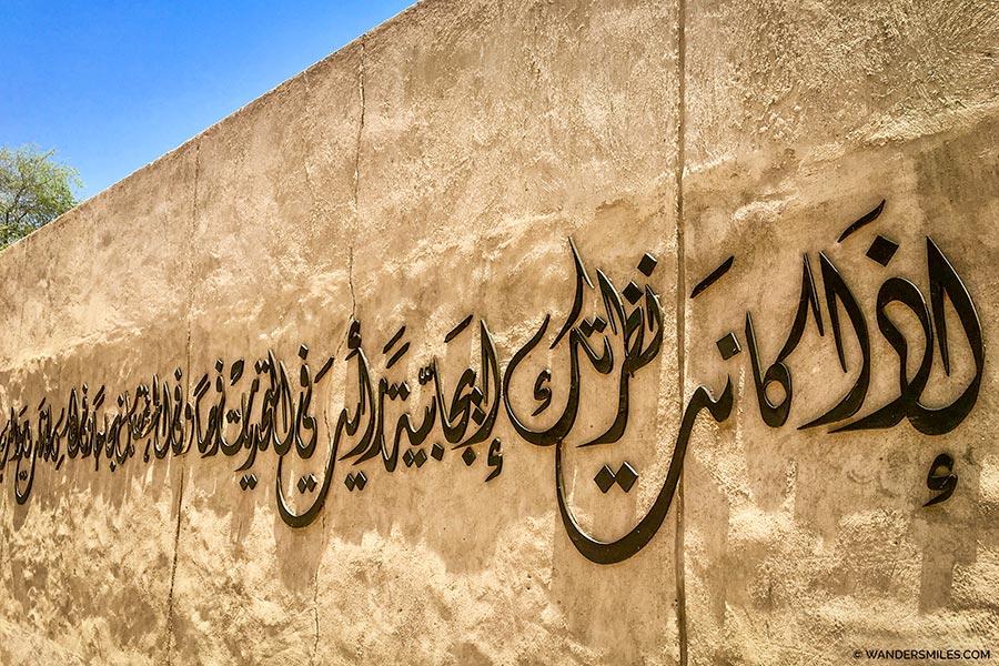Al Fahidi District in Old Dubai