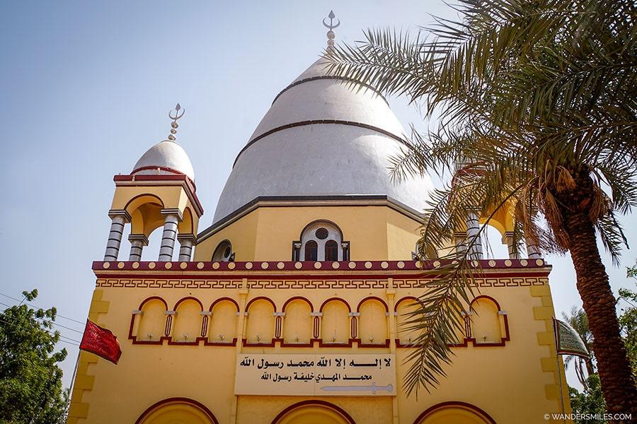 Mahdi's Tomb in Khartoum
