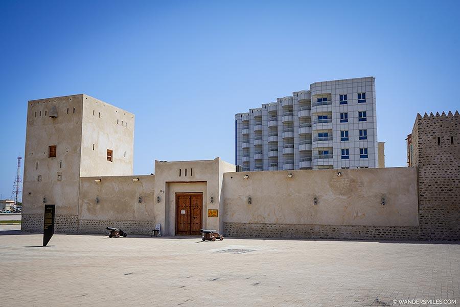 Hisn Khor Fakkan Museum