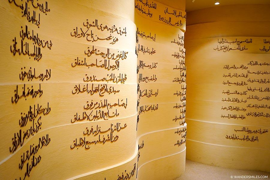 Bait Al Banat, Women's Museum in Dubai